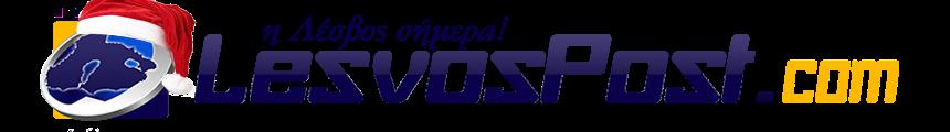 LesvosPost Media