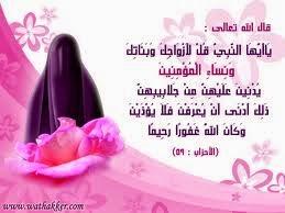 فيديو عن الحجاب قوي جداً