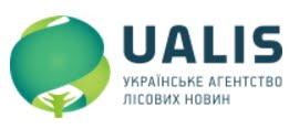 Українське агентство лісових новин