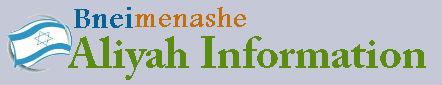 Bnei Menashe Aliyah Information