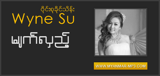 Myanmar MP3