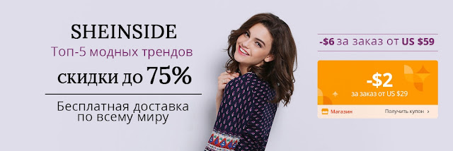 ТОП-20 брендов по лучшим ценам года эксклюзивная распродажа ко дню шоппинга специальные предложения