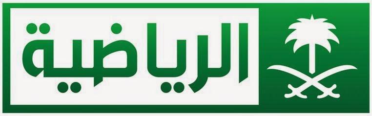 match.vom Sauda
