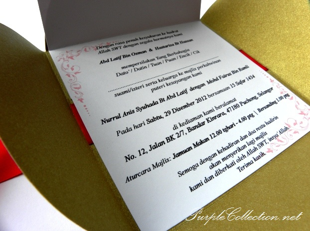 Petal Fold Wedding Cards, petal, fold, wedding cards, petal fold, wedding cards, wedding, marriage, red ribbon, diamond heart, envelope