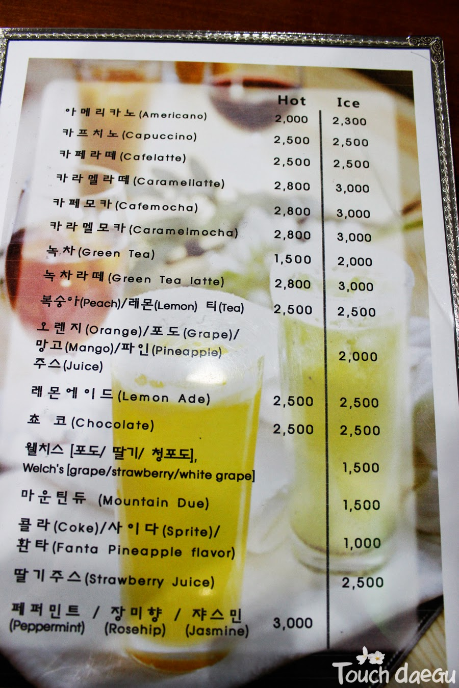 The menu of drinks in Noriteo