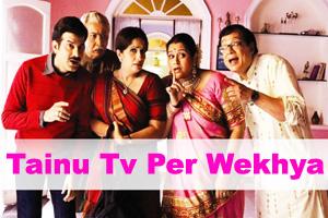 Tainu Tv Per Wekhya