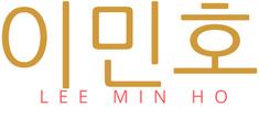 LEE MIN-HO - 이민호