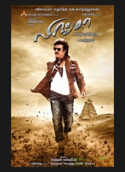 Lingaa (2014) Full Tamil Movie