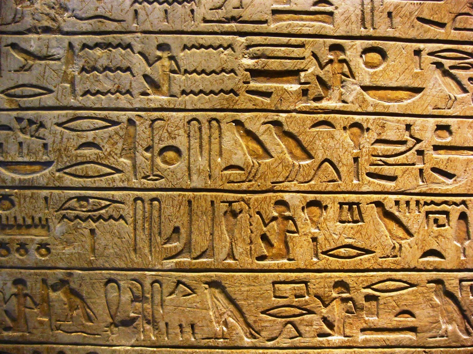 EGIPTUSE HIEROGLÜÜFID