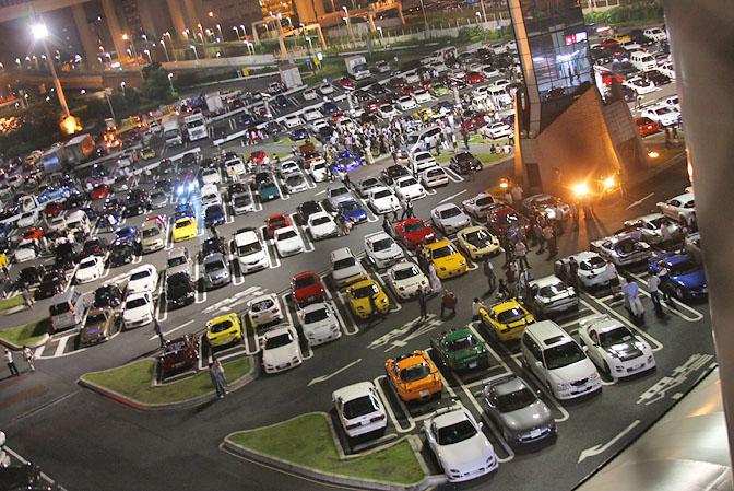 Tempat Parkir yang High Class