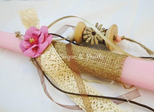 Χειροποίητη πασχαλινή λαμπάδα-λουλούδι-κουβαρίστρα