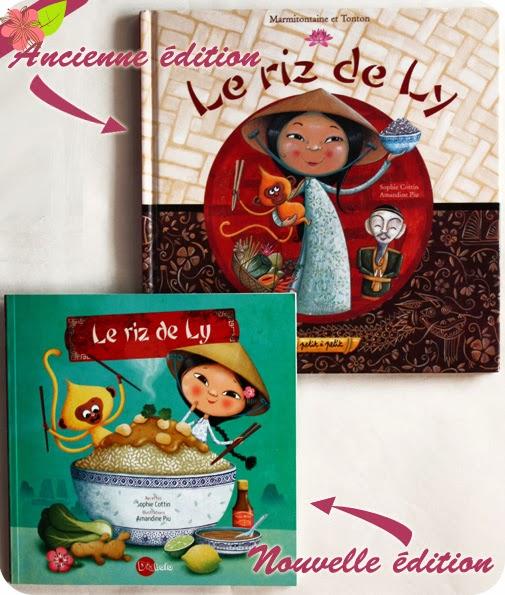 """""""Le riz de Ly"""" avec les recettes de Sophie Cottin et les belles illustrations d'Amandine Piu"""