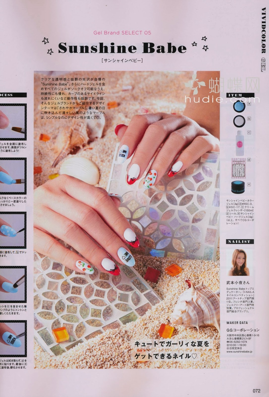 back to school nail designs