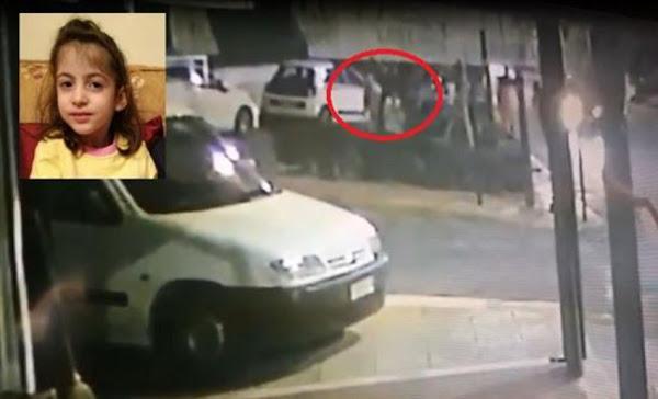 Στο μικροσκόπιο της αστυνομίας βίντεο-ντοκουμέντο με τον παιδοκτόνο [Βίντεο]