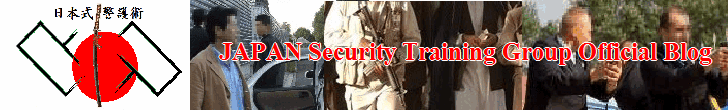 JAPAN Security Training Group Official Blog