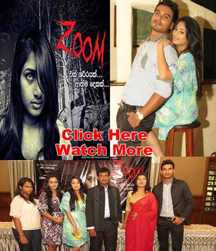 Gossip lanka - Srilankan Model: Zoom Sinhala Movie Image