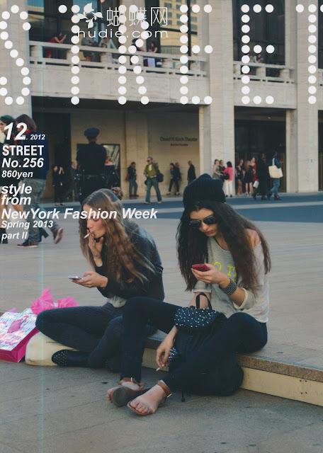 japanese magazine STREET December 2012