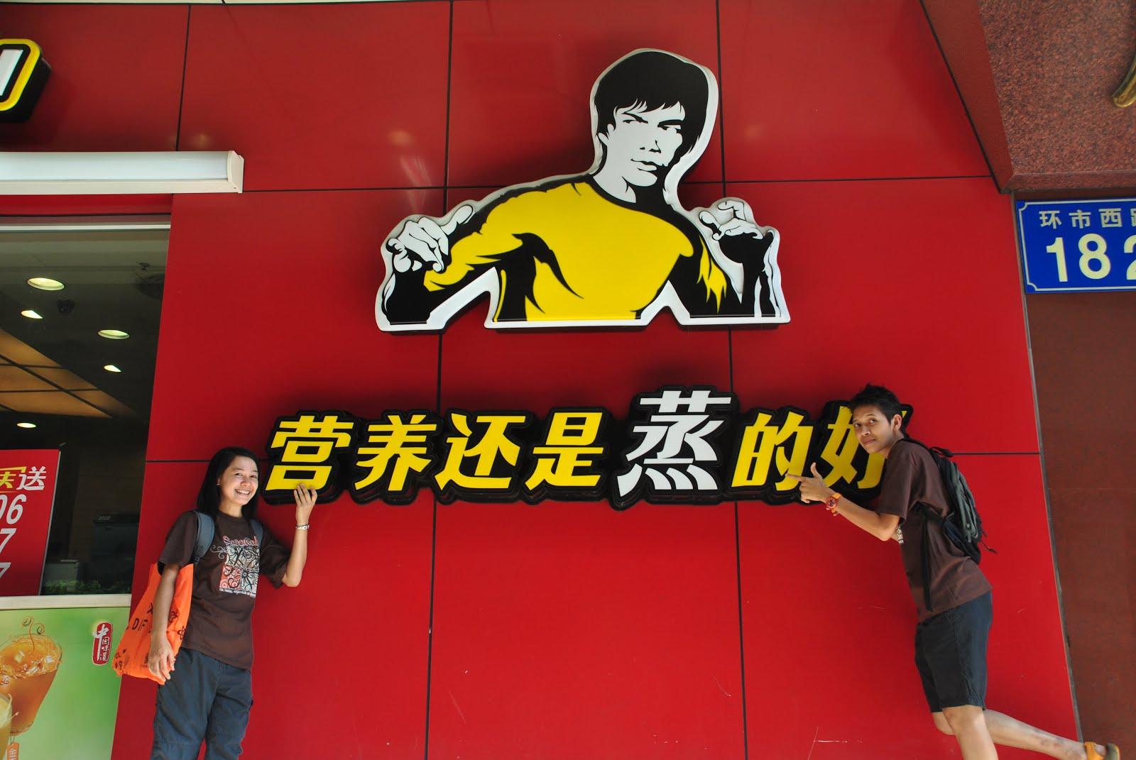 Guangzhou China 2013