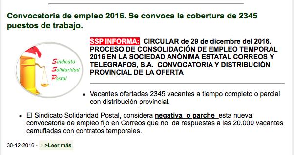20161229-CONSOLIDACION EMPLEO 2016.2017
