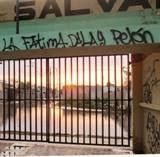 Calkiní Progresa. Campo Salvador Rodriguez. 22abril2013.