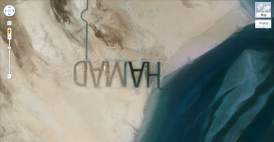 Abu Dhabi Oil Sheikh Writes His Name In The Sand