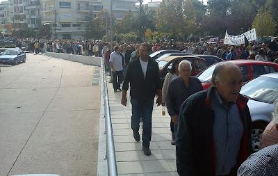 διαδήλωση στον Πολύγυρο κατά των μεταλλείων χρυσού