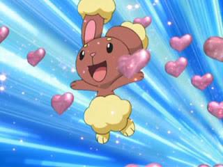 PokéMart do Contest Heart%252520seal