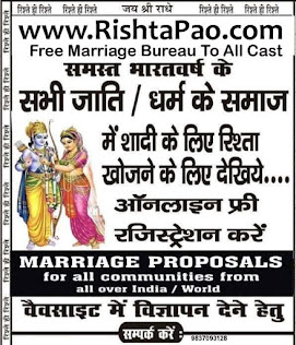 Get Marriage Proposal Free