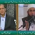Maulana Tariq Jameel interview on Qutb Online 25 sep 2013