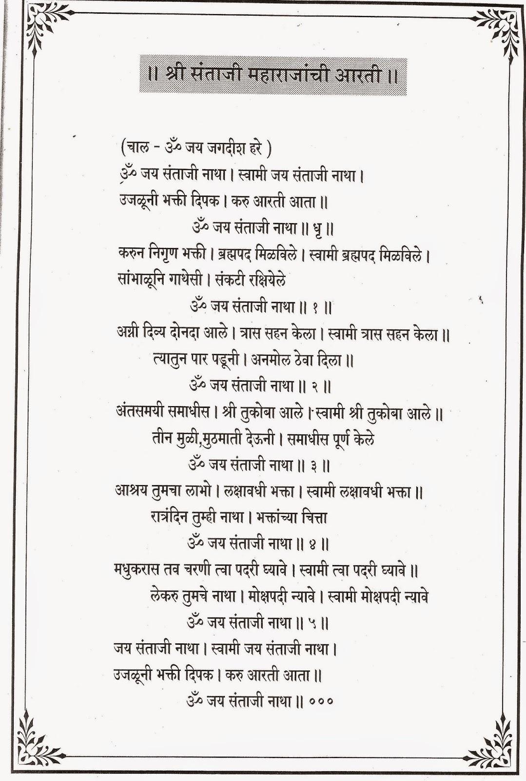 proof of heaven pdf in marathi