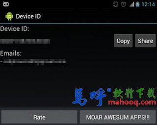 Device ID APK / APP Download,Device ID 查詢軟體下載,取得手機 Device ID、Android ID