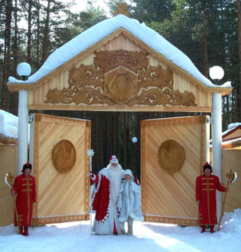 Санаторий бобровниково великий устюг официальный сайт 16 фотография