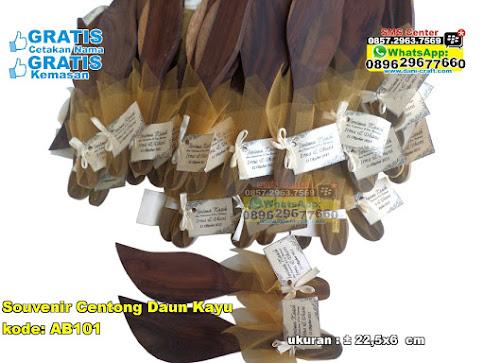 Souvenir Centong Daun Kayu jual