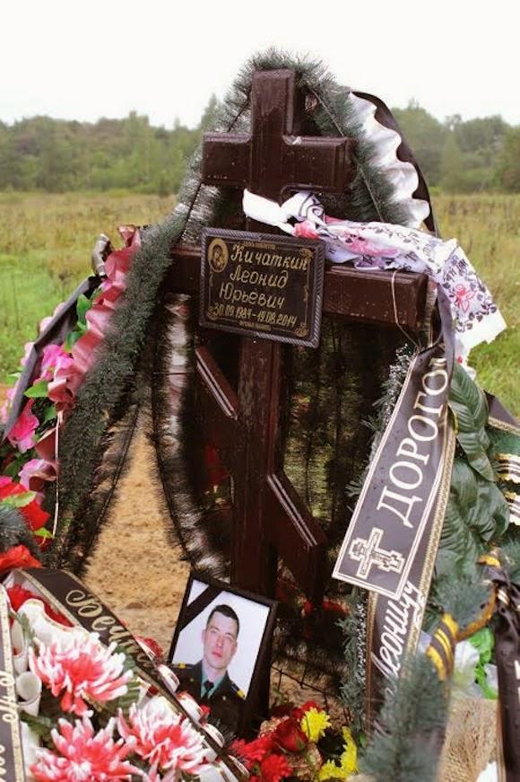 Военная прокуратура РФ отказалась проводить проверку гибели 159 военнослужащих - Цензор.НЕТ 7071