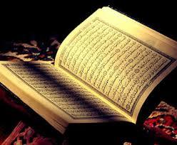 Busana dalam al-Qur'an