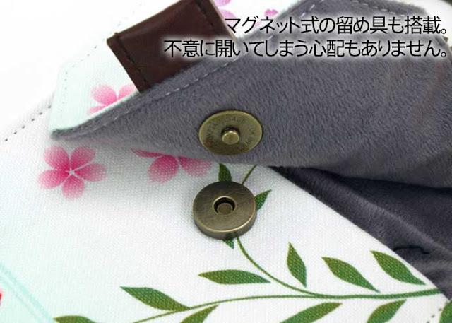 『和彩美 ふるる系列』之小腰包 磁鐵扣