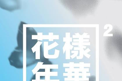 """Lirik Lagu dan Terjemahan Indonesia """"NEVER MIND"""" Intro - BTS (Suga, J-Hope, Rap Monster)"""