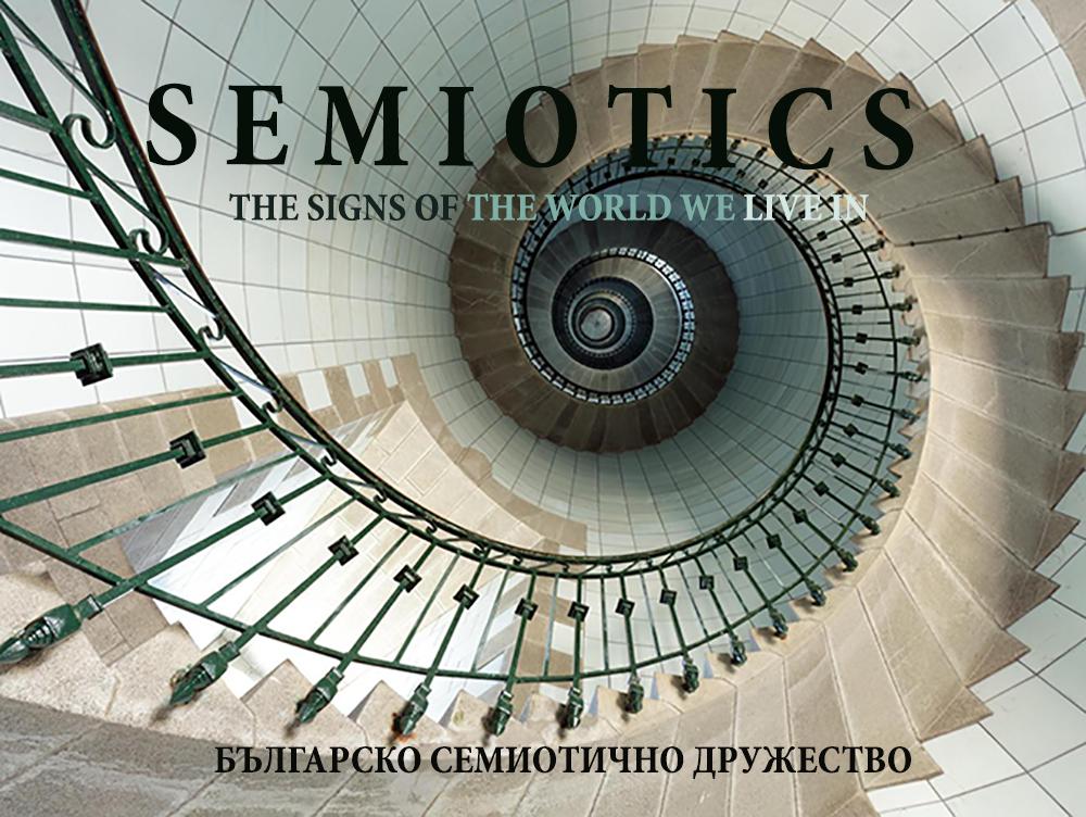 Semiotics.NBU