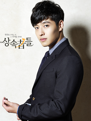 Kang Ha Neul sebagai Lee hyo Shin