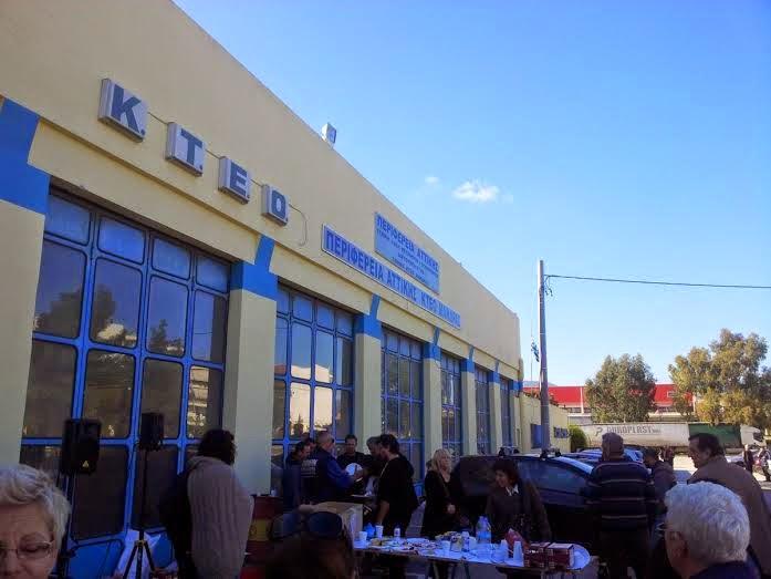 Η Περιφέρεια Αττικής αρωγός στις δομές αλληλεγγύης