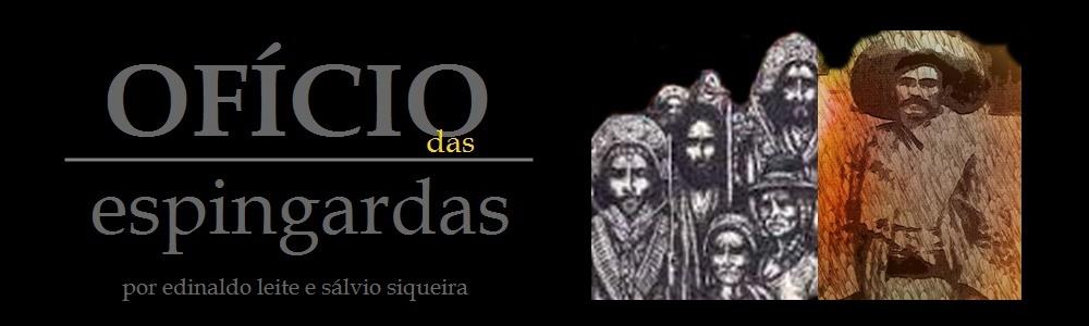 OFÍCIO DAS ESPINGARDAS