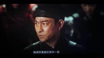 Screenshot Movie The Great Wall (2016) HD-TC 720p - stitchingbelle.com 02