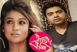 Raja Rani Thiruvizha 14-10-2013 Vijay TV Special Show