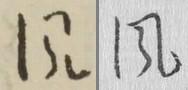 054.07「風」