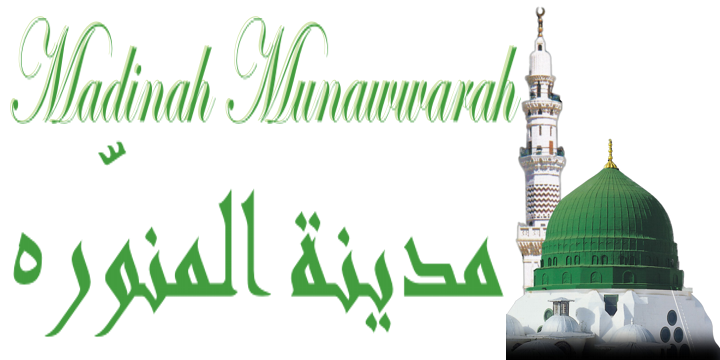 Madinah Al Munawwarah (The Glorious City)