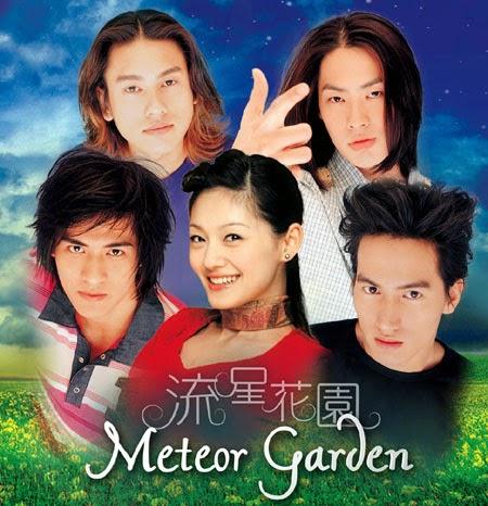The gallery for --> Vanness Wu Meteor Garden