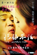 The Womaniser (2014)