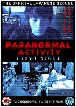 Filme Poster  Atividade Paranormal Em Tóquio R5 RMVB Legendado