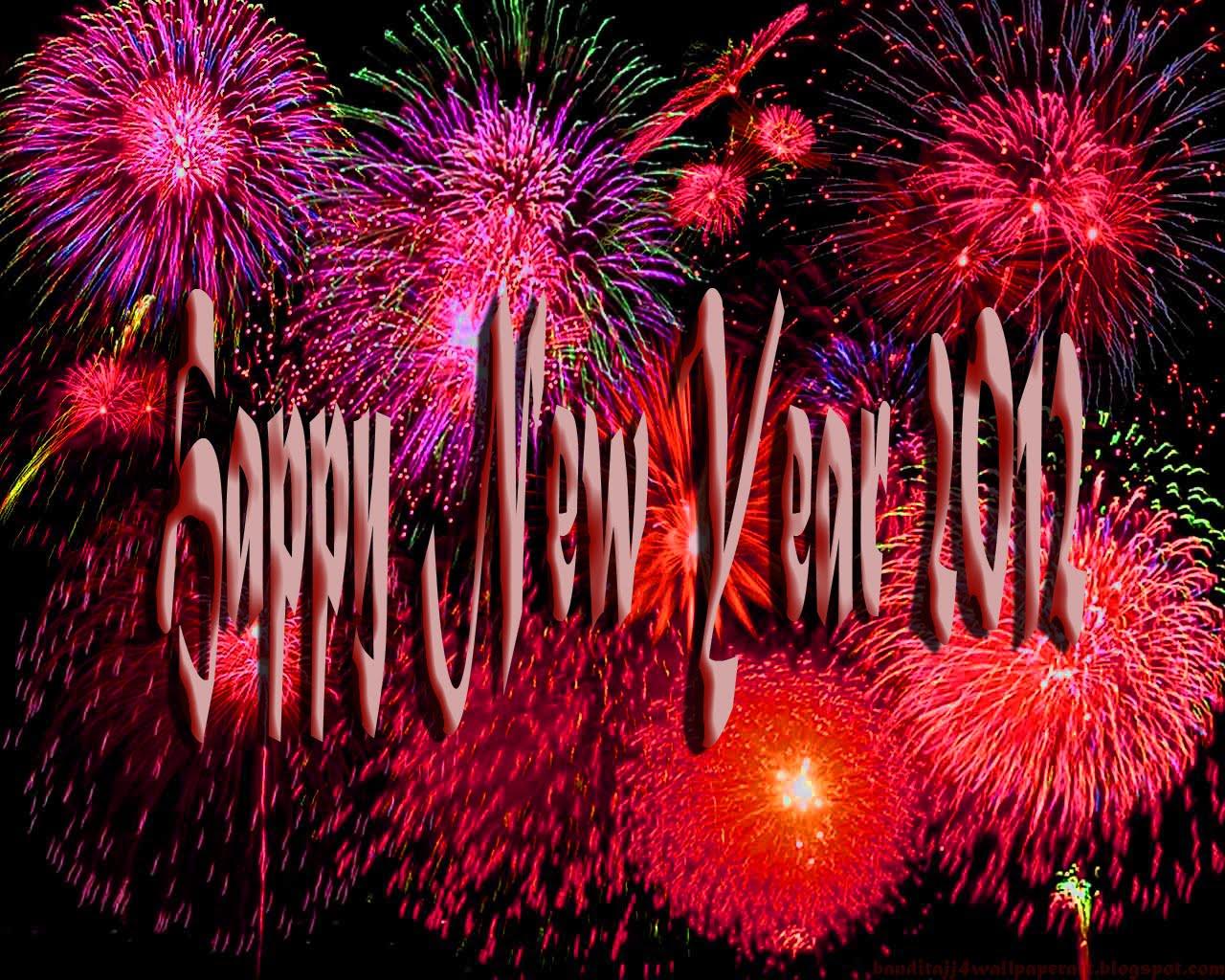 http://4.bp.blogspot.com/-19vhDXb_2mU/Tvnq2xWdmnI/AAAAAAAABH4/5IgzR7MiL1g/s1600/fireworks_Happy_New_Year_2012_by_banditajj4wallpaperart.jpg