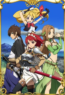 Seiken no Blacksmith Full Episode + Batch Sub Indo Anime